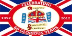 A Diamond Jubilee